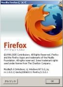 Firefox1.5.0.1