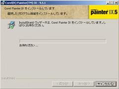 painter9.5