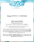 skype_for_win_3.0.0.209
